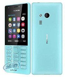 Nokia 216 Dual SIM mobiltelefon Kék