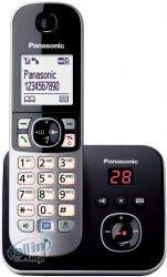 Panasonic KX-TG6821GB fekete ,nincs benne Magyar!